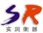 上海实润实业有限公司Logo
