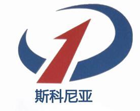 常州斯科尼亚商贸有限公司Logo