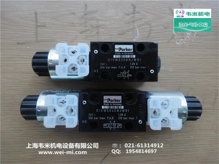 传感器,气动元件图片