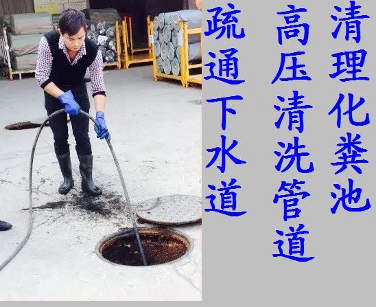 镇江新区疏通下水道