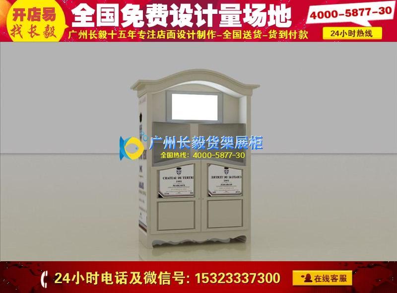 清远创意 展柜设计效果图 木产品展示柜设计,清