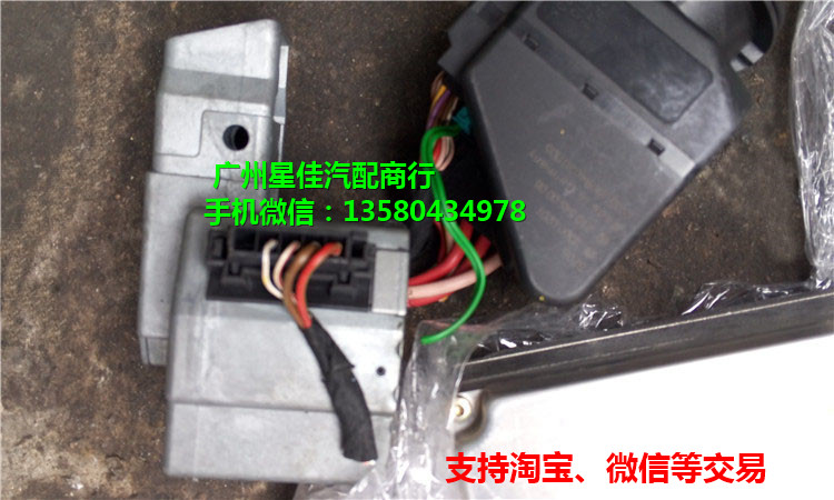 e260发动机电脑启动开关钥匙  广州星佳汽配商行主营:奔驰,富豪,宝马图片