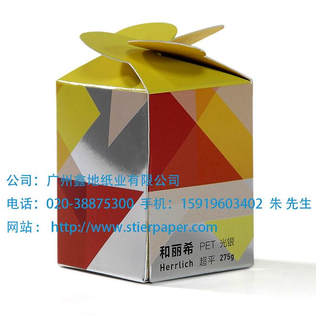 [商家主推] 金银卡纸印刷工艺VU机