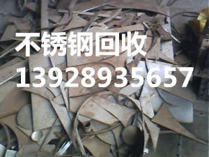 广州经济开发区废不锈钢回收,广州高清开小大全经济图片别墅图片图片