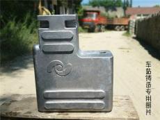 铝合金铸造厂 专业定制各种非通用铸铝件