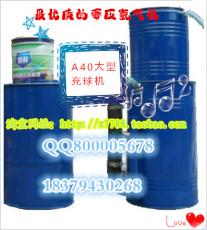 南昌氫氣廠家最實用的氫氣罐雙十一特價促銷