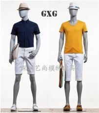 GXG模特 GXG男装模特 GXG服装模特道具