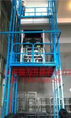 大連6米導軌鏈條式液壓升降機液壓貨梯價格