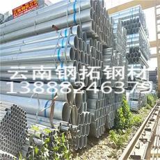 贵州镀锌管多少钱一吨 昆明圆钢管代理