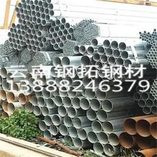 四川镀锌管生产厂商/昆明自来水管订购