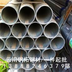 蒙自鍍鋅管哪里有賣 昆明圓鋼管行情