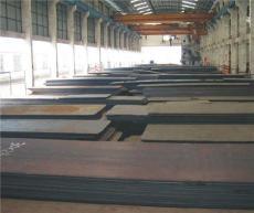 供应EH36造船用钢板 量大优惠