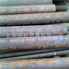 贵州焊管今日报价/昆明普通焊管批发