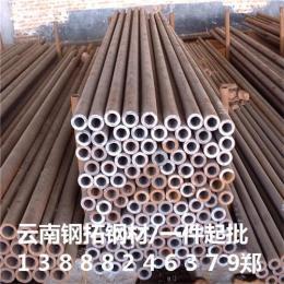 贵州焊管多少钱一米 昆明普通焊管价格