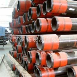 莱芜焊管批发价格/昆明自来水管加工