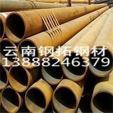 贵州焊管生产厂商/昆明无缝焊管报价