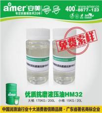 國內潤滑油品牌廠家直銷優質抗磨液壓油HM32