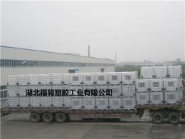吨桶湖北福将 塑料桶 820L液体包装桶