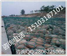 生态格宾石笼在治理河道防护堤坝坍塌的优势