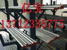 20MB5圓鋼 20MB5線材