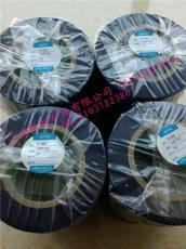 NITTO日东N-380印刷电路板用遮蔽胶带代理