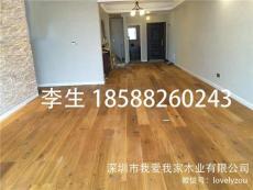 煙熏工藝地板 愛家木業橡木煙熏妝多層地板