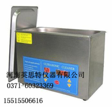 KQ400B超聲波清洗器