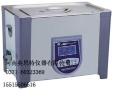 KQ520B超聲波清洗器