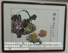 深圳寶安區專業裝裱國畫 油畫 唐卡 刺繡