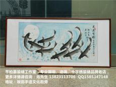 深圳廠家專業畫框制作名人字畫裝裱十字繡裝