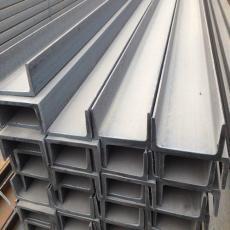 槽钢多少钱/优质槽钢型号建筑槽钢报价商