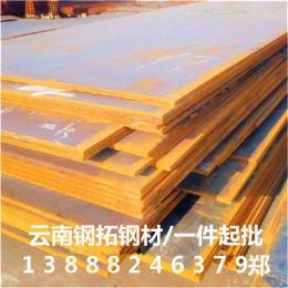 上海钢板批发价格/昆明Z向板厂家