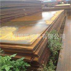 鋼板材質和基本特點/昆明汽車鋼板代理