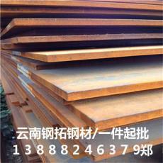 西山鋼板哪賣的便宜 昆明鍋爐鋼板報價