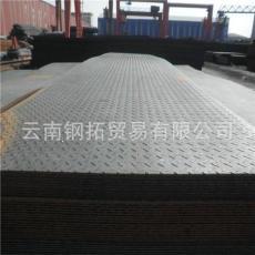 规模最大的钢板厂家/昆明桥梁钢板报价