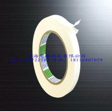NITTO日东501L泡棉材料专用双面胶带代理