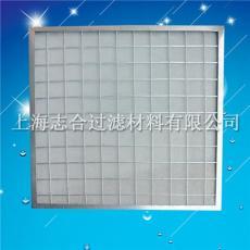 供應鋁框初效過濾器
