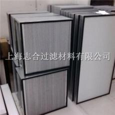 供應高效箱式空氣過濾器