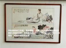 深圳的十字繡裝裱 字畫裝裱 油畫框