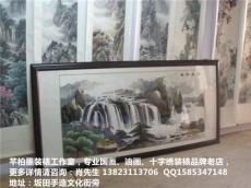 深圳專業畫框制作裝裱相框高檔圓角框公司