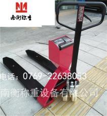 陽江最新叉車電子稱價格行情 產品圖片