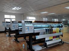 匹印印花國產數碼打印機 高寶1800