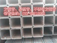 太原市Q345D方矩管 耐低温钢