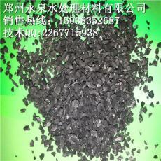 銅陵市廢氣處理椰殼活性炭廠家