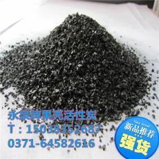 安慶市工業尾氣凈化果殼活性炭的用途
