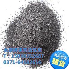 漳州市果殼活性炭廠家