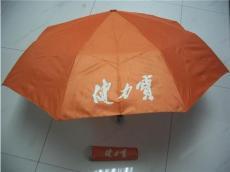 中山雨傘廠 中山制傘廠 中山廣告傘價格