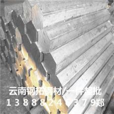 贵州角钢型材制造商/昆明等边角钢代理
