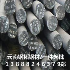 云南圆钢哪卖的便宜 昆明40Cr圆钢代理