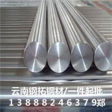 贵州圆钢指定代理商/昆明圆钢 棒 订购